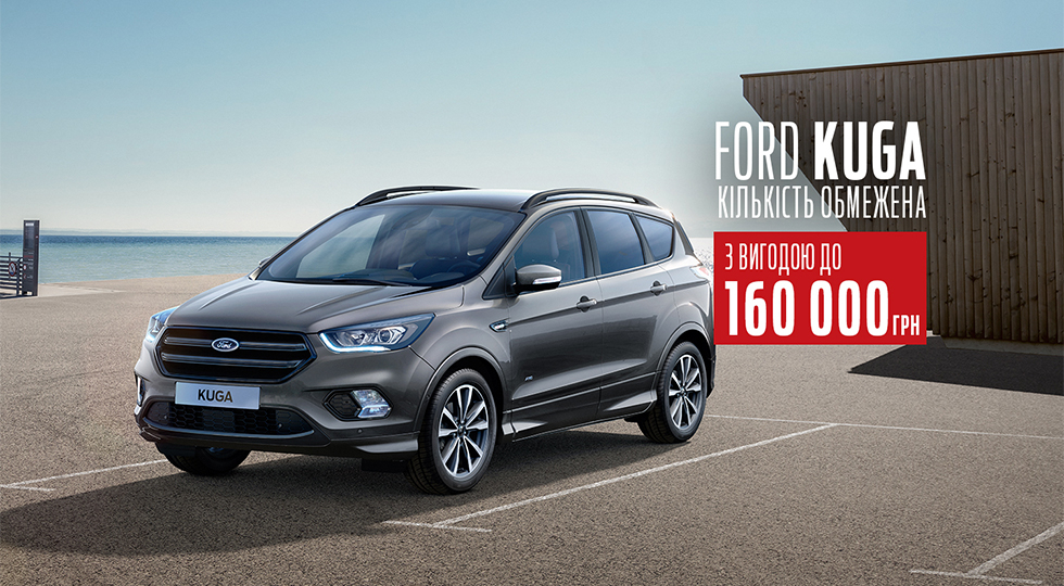 JUL-Ford-new-KUGA--1440x1000.jpg