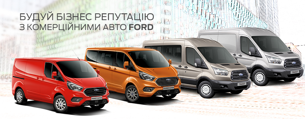 Ford OCT 2018 Transit 980x384.jpg