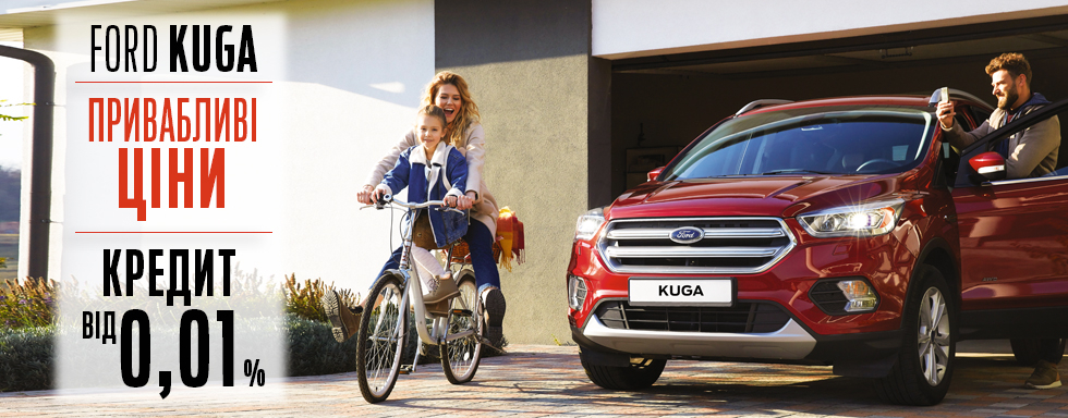 NOV Ford kuga price 980x384.jpg